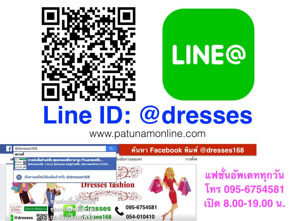 Dresses Fashion แฟชั่นเกาหลี