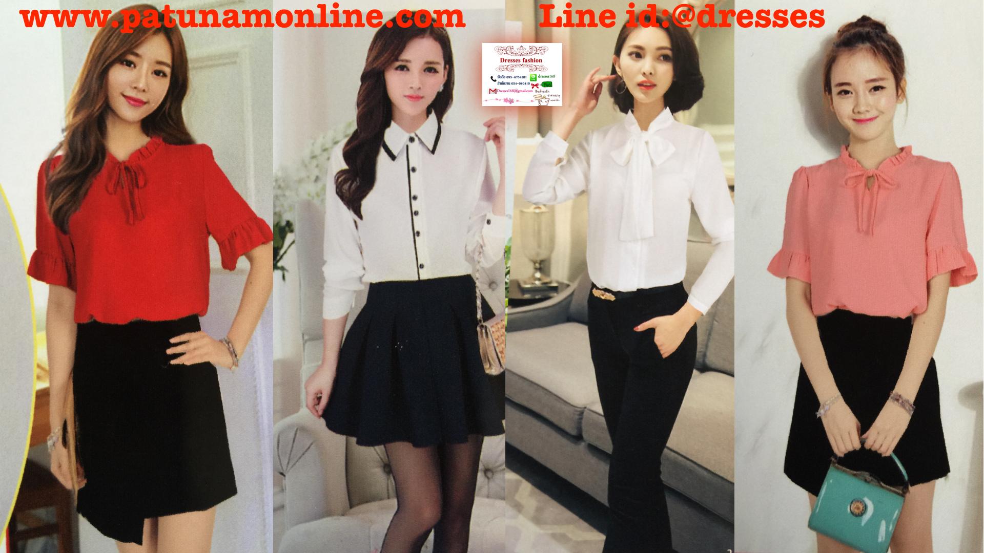 เสื้อผ้าสไตล์เกาหลี