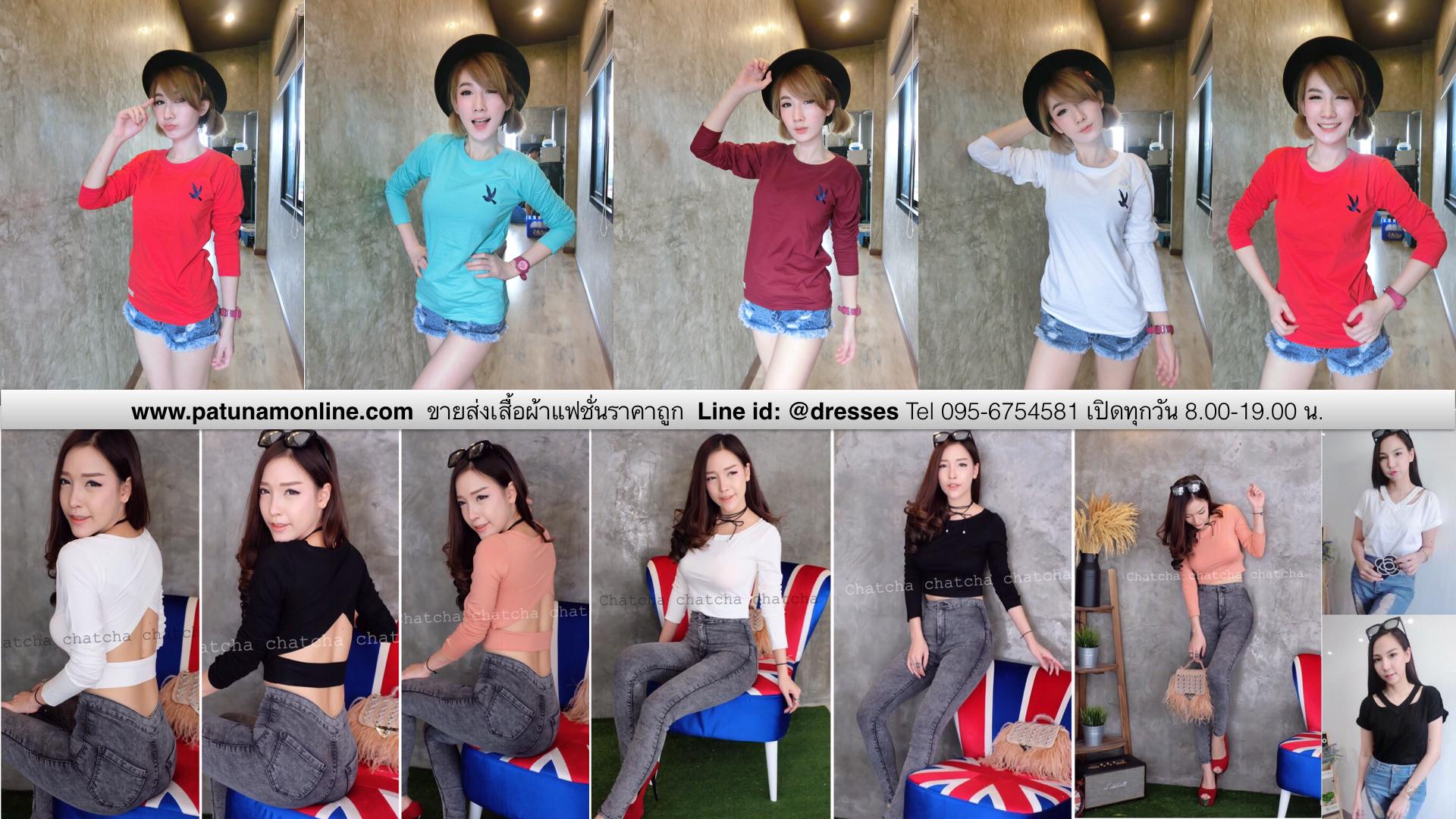 เสื้อยืดแฟชั่นผู้หญิง เสื้อยืดแฟชั่นเกาหลี.015
