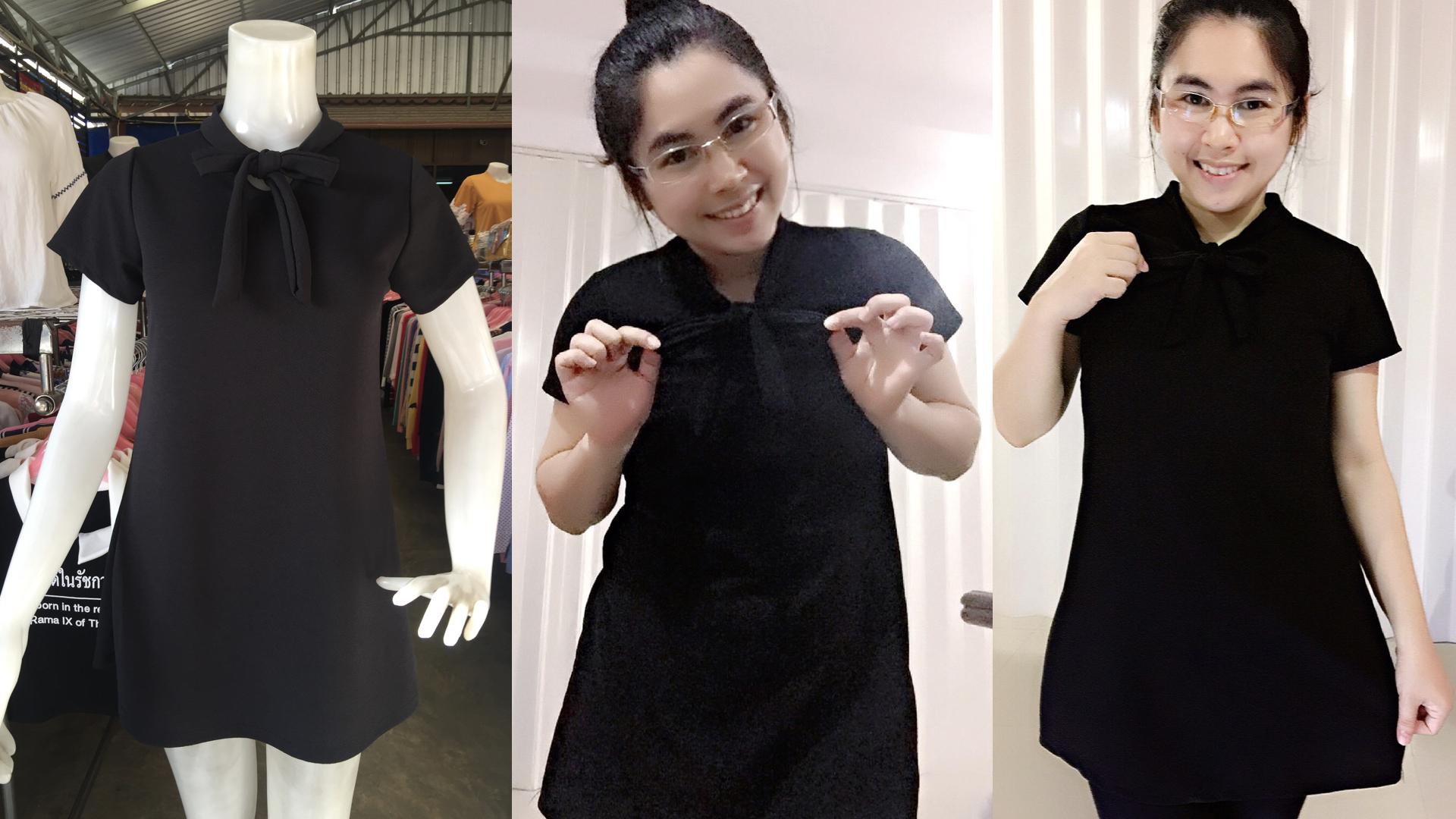 ชุดแซกสีดำ ชุดทำงานสีดำ