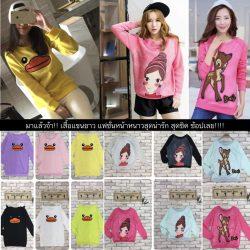 แฟชั่นเสื้อกันหนาว เสื้อกันหนาวแฟชั่นสไตล์เกาหลี แฟชั่นใหม่ล่าสุด 2017